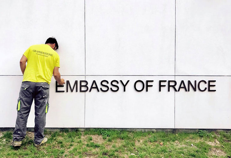 Renovación embajada francesa en Washington
